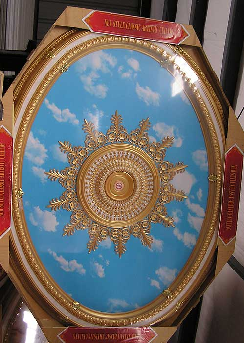 Wishihadthat Oval Ceiling Medallion Blue Sky With Gold Trim