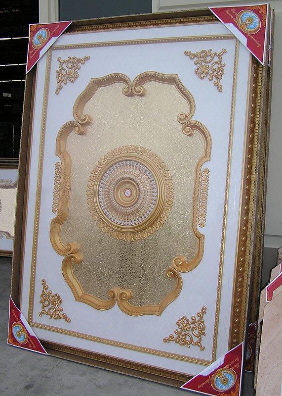 Wishihadthat Huge Ceiling Medallion Gold With Gold Trim